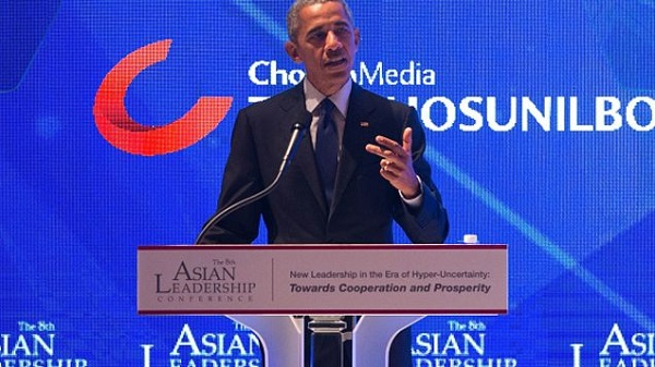 Source: The Root (Obama in South Korea's Chosun Ilbo media group's conference)
