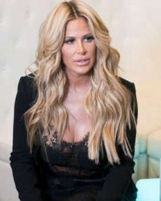 American actress Kim Zolciak's surprise 'puppy' gift to her son Kash despite him suffering a bad dog-bite four months back!