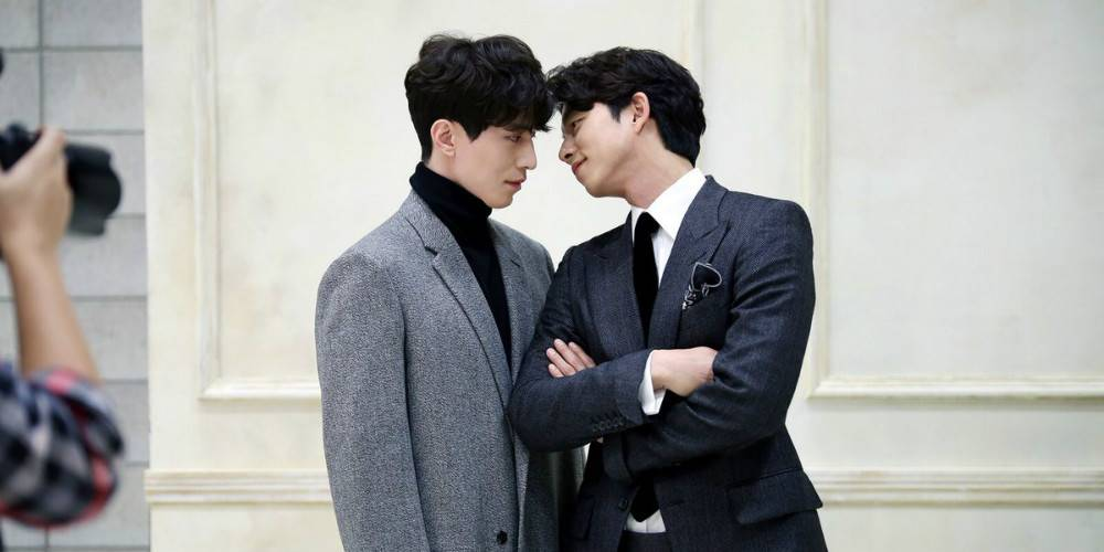 Source: allkpop.com (Lee Dong Wook and Gong Yoo)