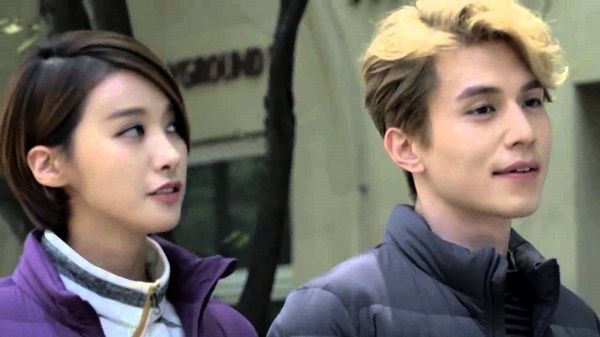 Source: YouTube (Lee Dong Wook and Yu In Young)