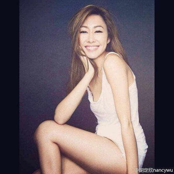 Image result for NANCY  WU