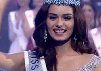 Miss World 2017!! Who Got The Most Renowned Crown Of Miss World 2017; Know Who She Is; The List Of Miss World Winners And Contestant