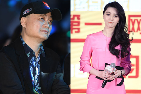 Actress Fan and Cui who leaked about her two contracts