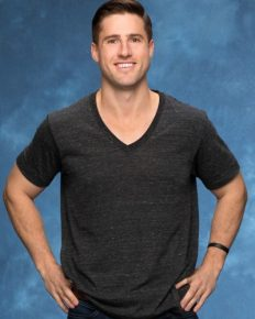 The Bachelorette former contestant JJ Lane proposes to his girlfriend Kayla Hughes!