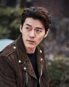 "Actor Hyun Bin to be the cast of ""Crash Landing of Love""! Know his love affairs"