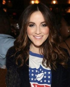 Kay Adams not the host of DirecTV Fantasy Zone! Did she date footballer Danny Amendola?