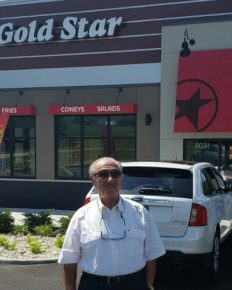 Fahid 'Frank' Shakir Daoud, co-founder of Gold Star Chili expires at age 83!